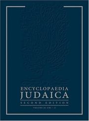 Cover of Encyclopaedia Judaica